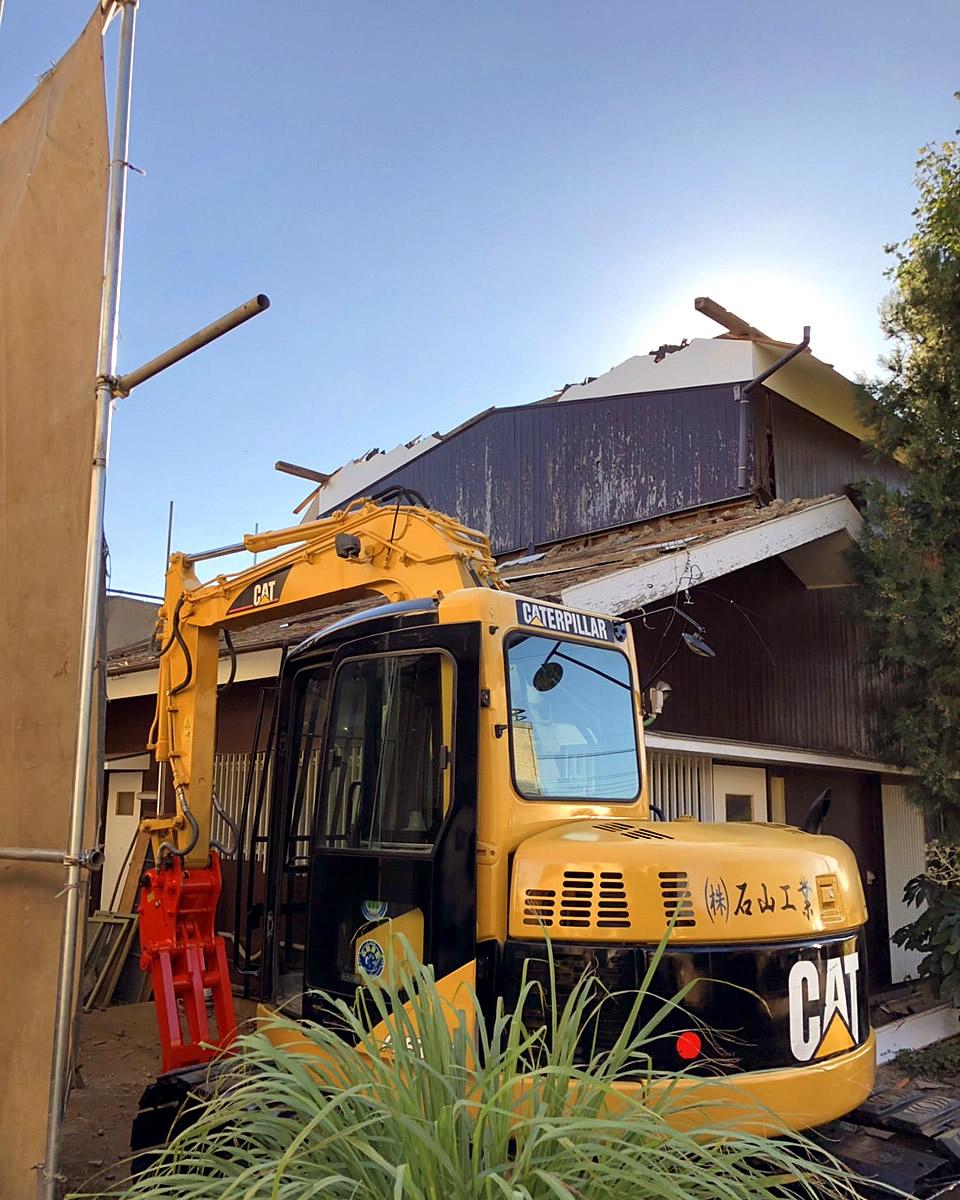 重機による木造解体工事